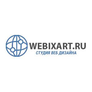 Веб студия - создание и продвижение сайтов
