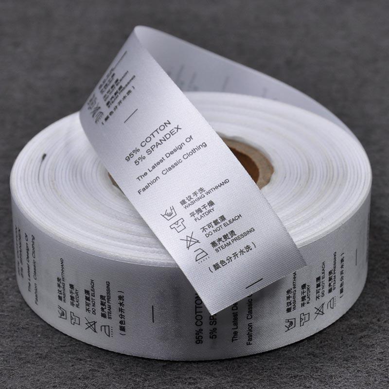 Текстильная лента
